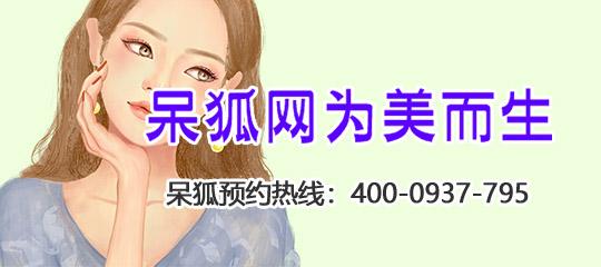 北京奥婷整形颧骨高有什么办法?