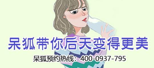 鼻尖整形术安全吗