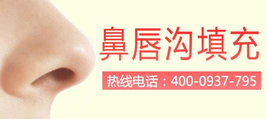 鼻唇沟整形术后如何进行护理