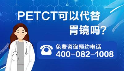 武汉派特CT检查食道癌怎么样?