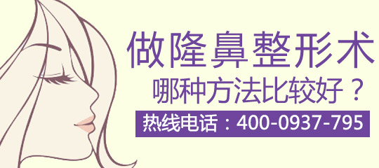 隆鼻手术感染是什么症状
