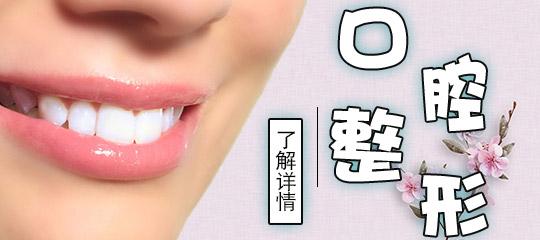 牙齿缺失的影响大吗?需要修复吗?