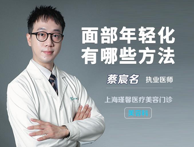 玻尿酸填下巴有风险嘛?玻尿酸填下巴有哪些风险?
