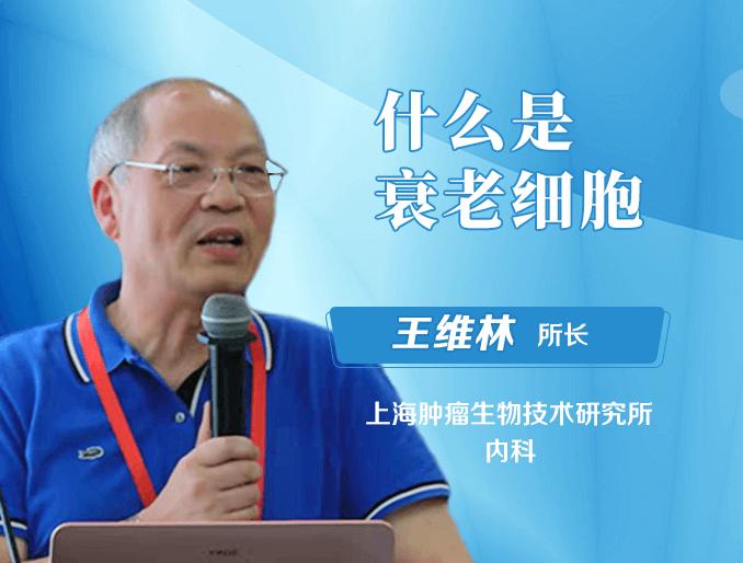 中国科学院精子研究新进展,或有助男性不育症诊疗