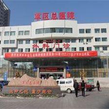 兰州军区乌鲁木齐总医院伽马刀中心