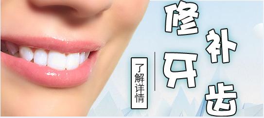 你的牙龈还好吗?牙龈萎缩牙根暴露了怎么办?