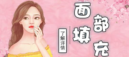 鼻唇沟的出现 说明你的面部开始走下坡路(三)