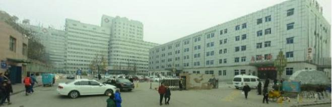 中国人民解放军第252医院伽玛刀中心