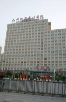 邯郸市中心医院PET-CT中心
