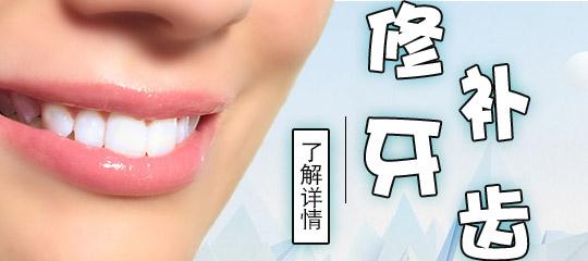 植牙需要具备的口腔条件 没有条件还是放弃