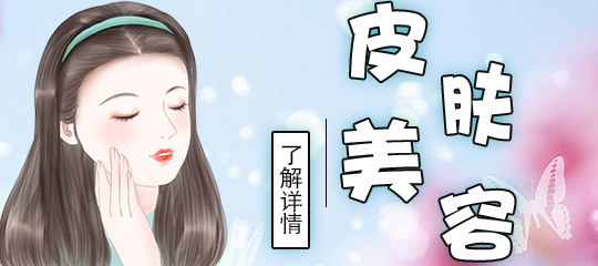 超声刀 女性打败皱纹的利器(二)