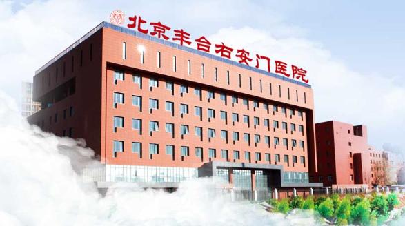 北京右安门医院PET-CT中心检查肿瘤就一定要做petct检查吗?