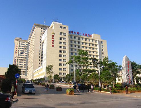 曲靖市第一人民医院PET-CT中心