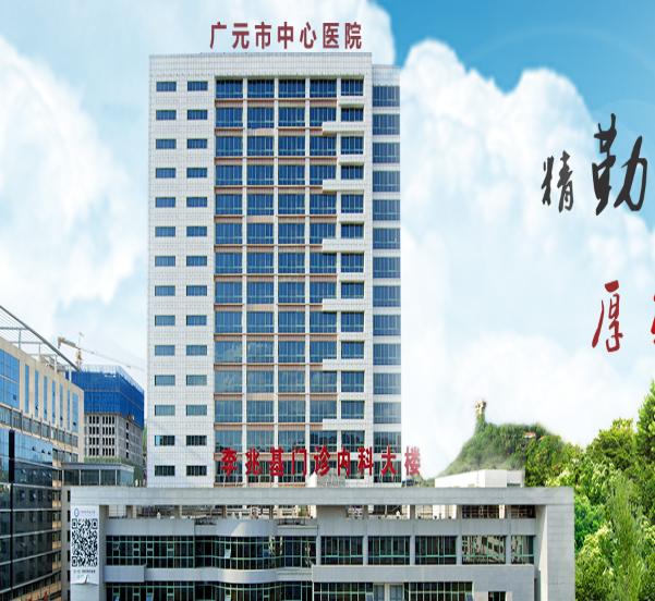 广云市中心医院PET-CT中心