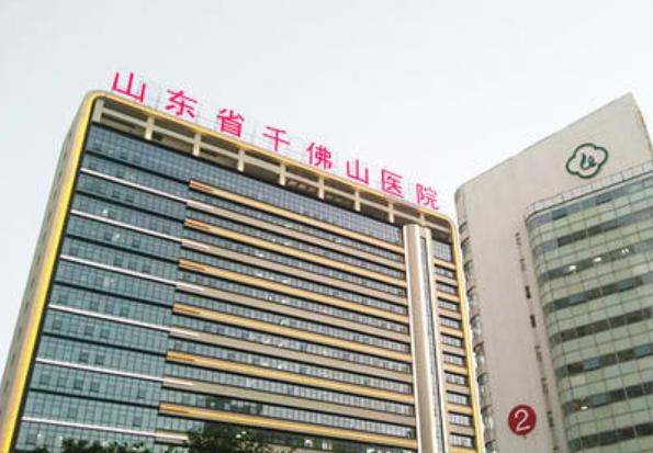 山东省千佛山医院PET-CT中心