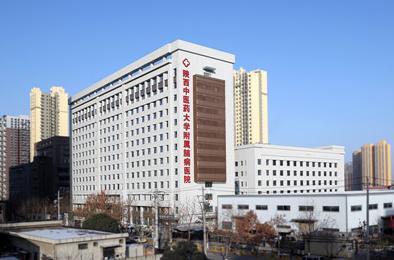 西安中医脑病医院PET-CT中心