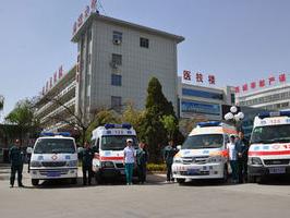 平顶山煤矿集团总医院PET-CT中心