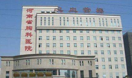 河南省胸科医院PET-CT中心