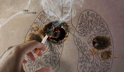 吸烟一定会得肺癌吗?