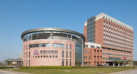东莞市台心医院PET-CT中心