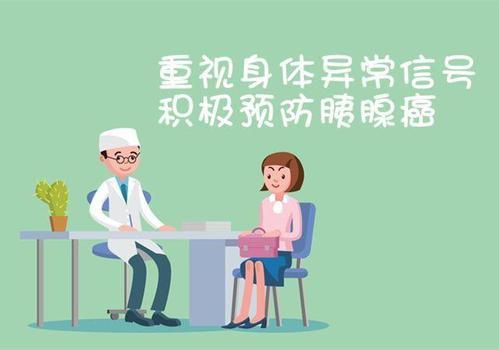 胰腺癌的主要病因和检查方法分别有哪些?