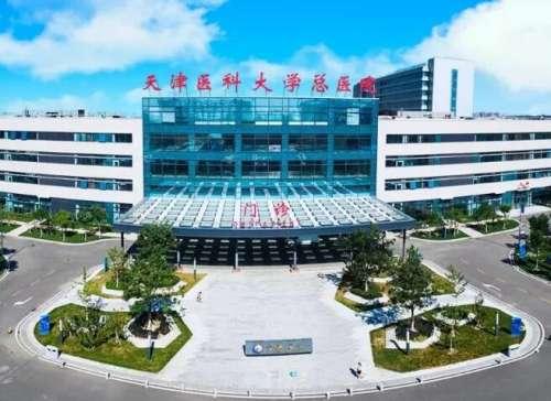 天津医科大学总医院PET-CT中心