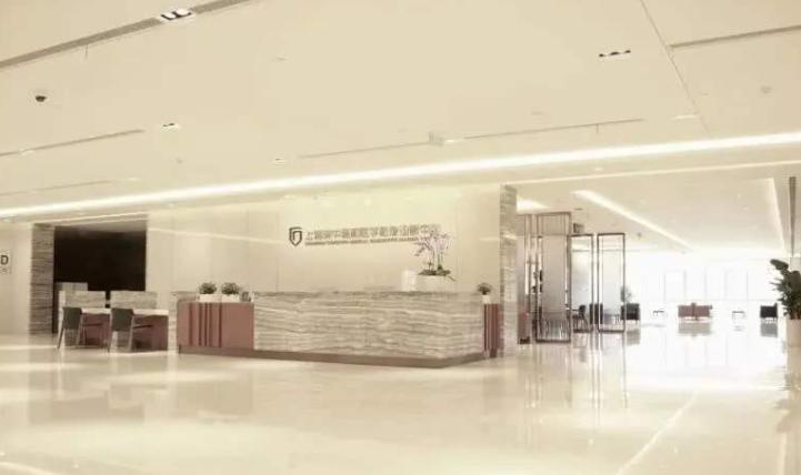 上海美中嘉和医学影像诊断中心PETCT中心