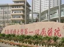 安徽医科大学第一附属医院PET-CT中心PETCT可以检查乳腺癌复发吗?