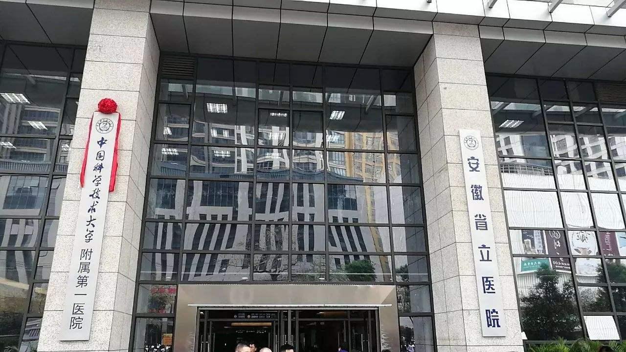 安徽省立医院PET-CT中心petct检查适用人群有哪些?