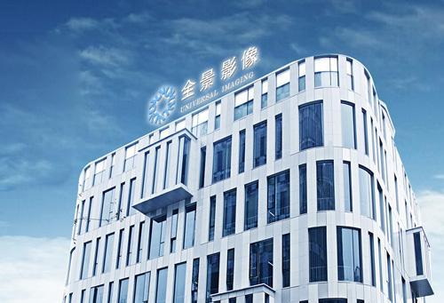 上海全景医学影像诊断中心petct检查有后遗症吗?