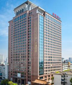 湖南中医药大学第一附属医院(经济型)PETCT中心