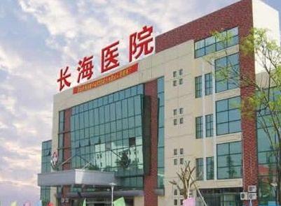 上海长海医院PET-CT中心petct检查报告能说明什么?