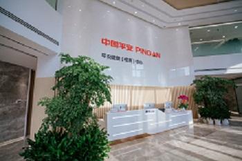 沈阳平安健康(检测)中心PETCT中心