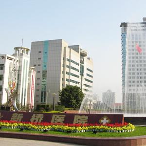 第三军医大学第二附属医院/重庆新桥医院PETCT中心