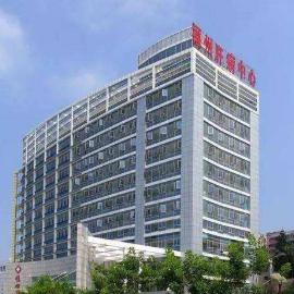 福建医科大学孟超肝胆医院/福州市传染病医院PET-CT中心