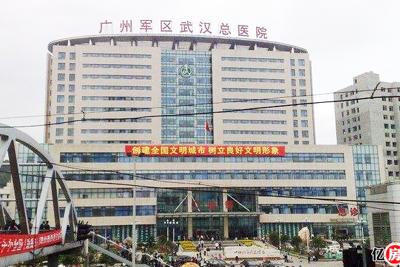 广州军区武汉总医院/武汉华中医院PET-CT中心