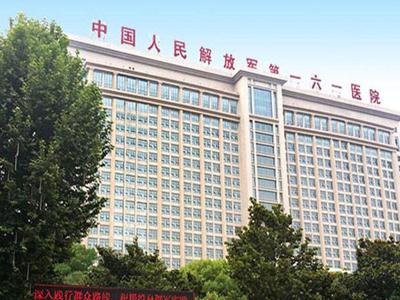 武汉161医院PET-CT中心