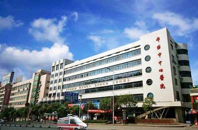邵阳市中心医院PET-CT中心