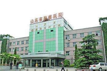 山东省肿瘤医院伽玛刀中心