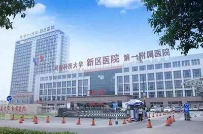河南科技大学第一附属医院PET-CT中心