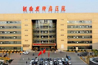 河南省肿瘤医院PET-CT中心