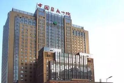 中国医科大学附属第一医院PET-CT中心
