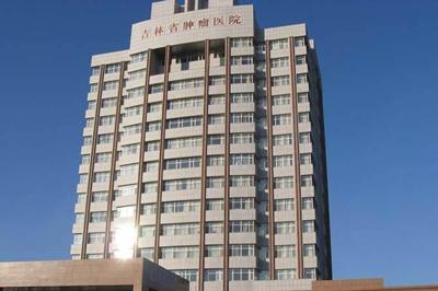 吉林省肿瘤医院PET-CT中心