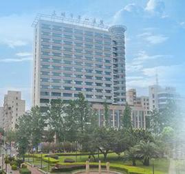 三明市第一医院PET-CT中心