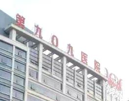 PETCT能区分淋巴瘤和淋巴结炎吗_中国人民解放军第一七五医院