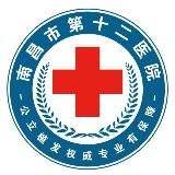 南昌市第十二医院植发科