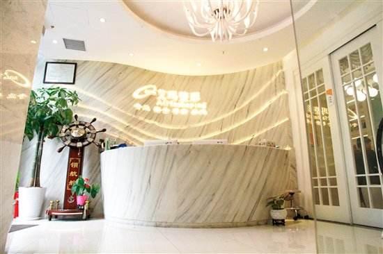 北京艾玛整形美容诊所