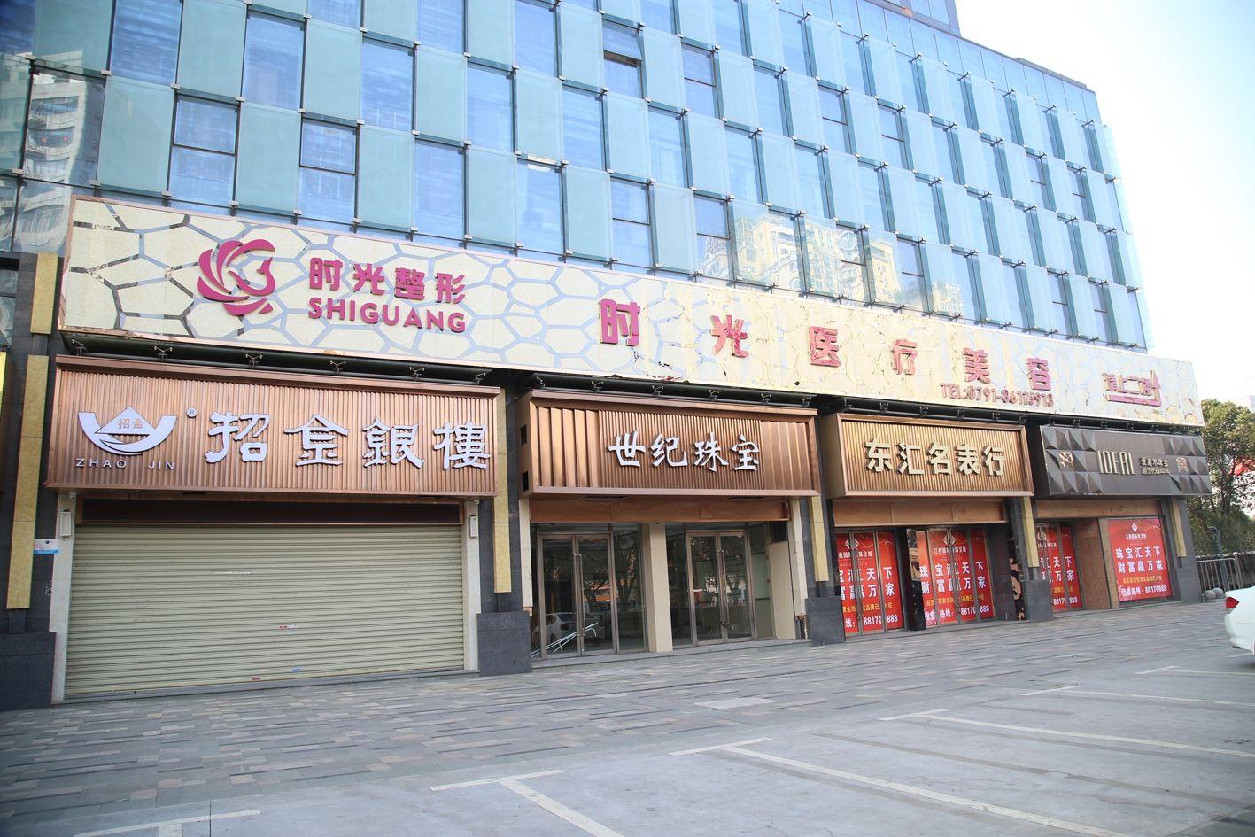 南昌时光整形美容医院