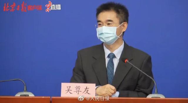 吴尊友称北京疫情已经控制住了 是否不再新增?