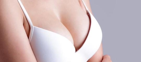 巨乳缩小术可以维持多久?巨乳缩小术到底安全吗?